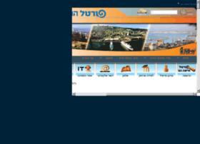 haifanet.org.il