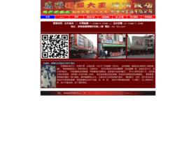 haihon.com.tw