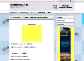 haihundash.jp.net