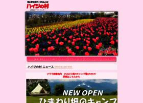 haiji-no-mura.com