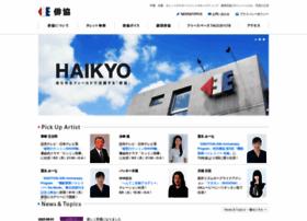 haikyo.co.jp
