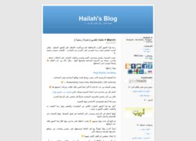hailahkhalid.wordpress.com