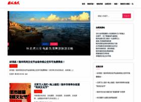hailufeng.com