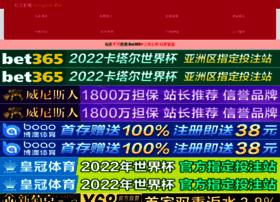 haimangxing.com