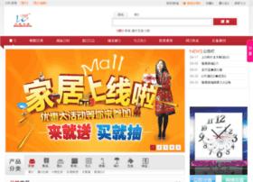hainanshangcheng.com