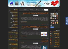 haioof.blogspot.com