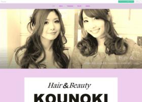 hair-beauty-kounoki.amebaownd.com