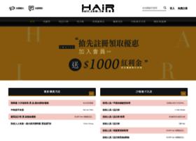hair.com.tw