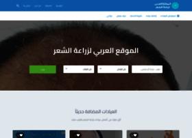 hair4arab.com