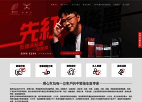 hairagain.com.hk