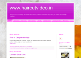 haircutvideo.in