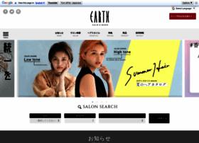 hairmake-earth.com