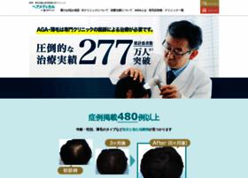 hairmedical.com
