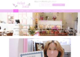 hairsalon-ishiguro.com