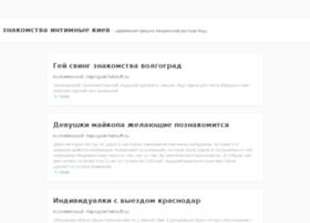 hairsoft.ru