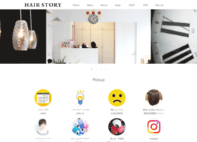 hairstory.co.jp