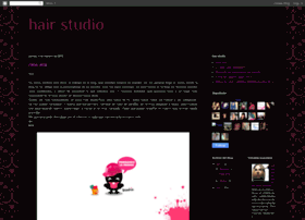 hairstudiodf.blogspot.com