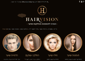 hairvision.co.il