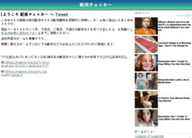 haishin.link