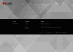 haishun.com