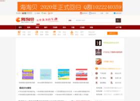 haitaobei.com