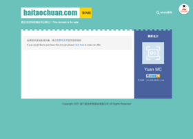haitaochuan.com