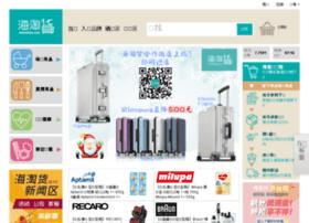 haitaohuo.com