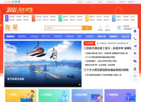 haixingtuan.com