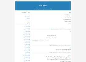 hajarmm.blogfa.com