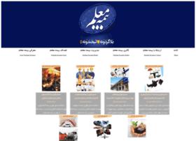 hajavi.com