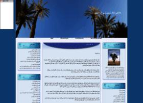 hajiabad.parsiblog.com