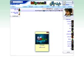 hajidada.miyanali.com