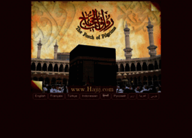 hajij.com