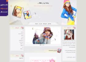 hajmsabz.mihanblog.com
