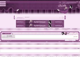 hajran.net