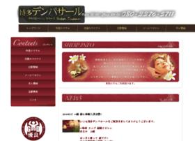 hakata-denpasar.com