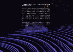 hakata-light.jp