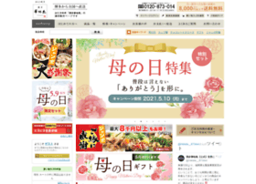 hakatahanamidori.co.jp