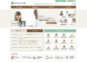 haken-kenpo.com