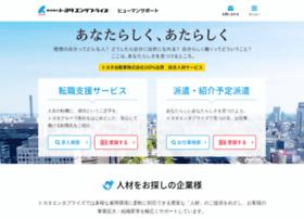 haken-toyota-ep.com