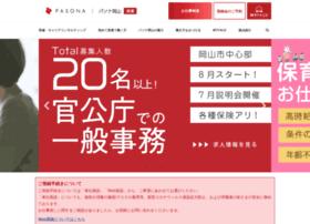 haken.pasona-okayama.co.jp