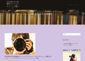 haki-no-fansub.net