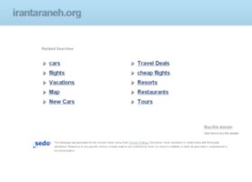 hakim.irantaraneh.org