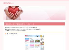 hakimtea.net