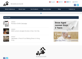 hakkaisan.com