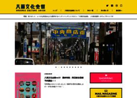 hakkaku-culture.info