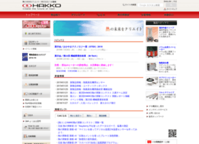 hakko.co.jp