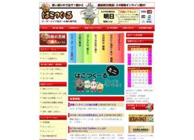 hako2cool.com