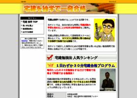 hakodate-east.org