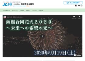 hakodate-jc.com